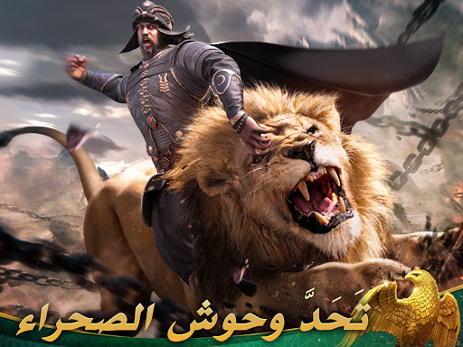 Knights of the Desert apkdebit screenshots 11