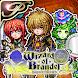[Premium] RPG ブランドルの魔法使い