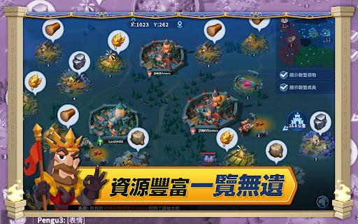 u7121u76e1u57ceu6230-Infinity Kingdom  screenshots 9