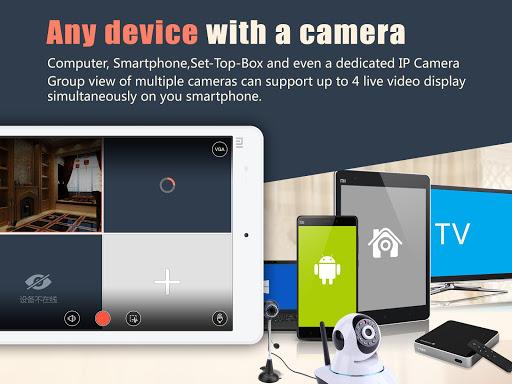 AtHome Camera - phone as remote monitor android2mod screenshots 14