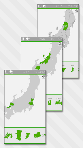 Enjoy Learning Japan Map Puzzle  screenshots 13