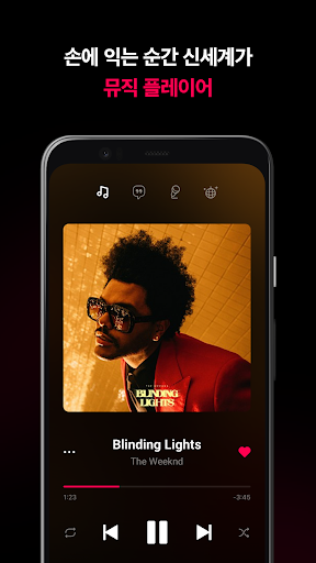 NAVER VIBE (ubc14uc774ube0c) android2mod screenshots 3
