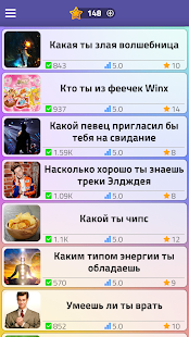 u0422u0435u0441u0442u044b 2: u041au0442u043e u0442u044b? 2.5.2 Screenshots 3