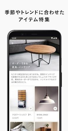 minne - ハンドメイドマーケットアプリのおすすめ画像2