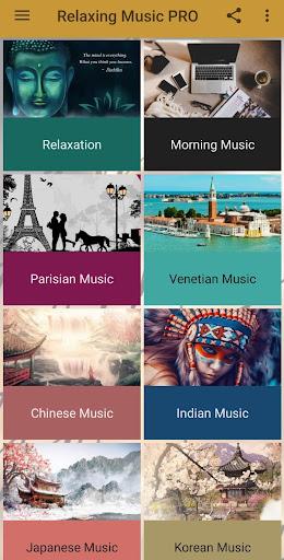 Relaxing Music - No Ads  screenshots 4