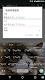 screenshot of Google Japanese Input