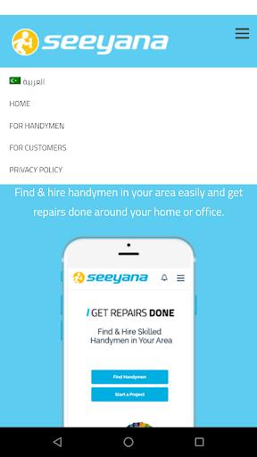Seeyana  screenshots 3