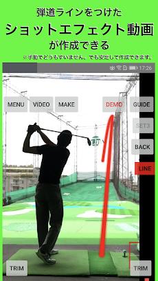 ゴルフスイング軌道 - 残像ゴルフスイングのおすすめ画像2