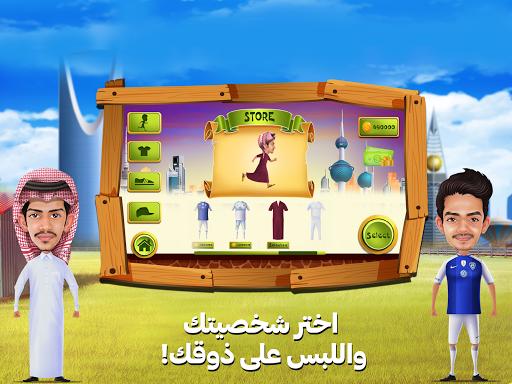 Saud Brothers 6.03 screenshots 4