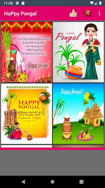 Happy Pongal Wishes screenshot 1