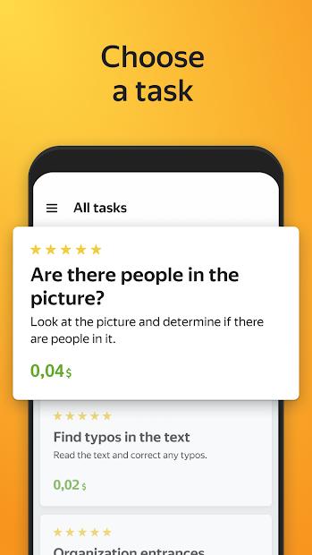 Yandex.Toloka: mobile earnings screenshot 1