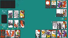ふつうの花札のおすすめ画像1