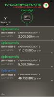 screenshot of K-Corporate Mobile Banking