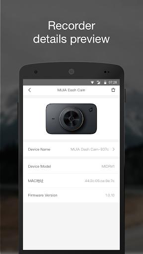 Mi Dash Cam  Screenshots 5
