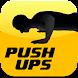 Runtastic Push-Ups 腕立て伏せ回数カウント