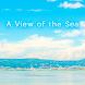 夏壁紙アイコン 海のある景色 無料