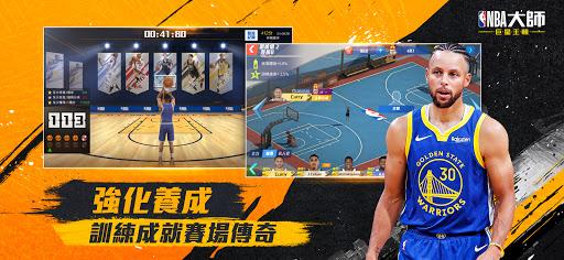 NBAu5927u5e2b Mobile - Carmelo Anthonyu91cdu78c5u4ee3u8a00  screenshots 21