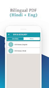 Careerwill App Mod 1.44 Apk [Unlocked] 4