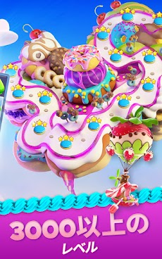 Cookie Jam Blast™: マッチ3パズルゲーム、クッキーコンボな冒険のおすすめ画像2