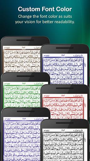 Holy Quran (16 Lines per page) 2.6 Screenshots 3