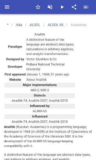 Programming languages modavailable screenshots 4