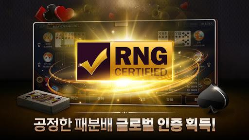 Pmang Poker : Casino Royal 69.0 screenshots 15