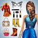 可愛い着せ替えゲーム | 女の子向けのファッションゲーム