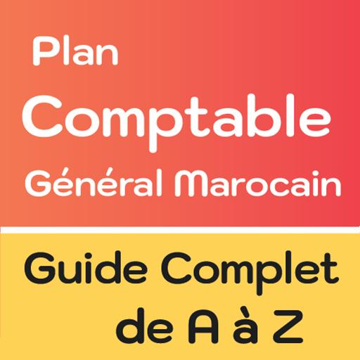 Ikompta Plan Comptable General Marocain Google Play Á®ã'¢ãƒ—リ