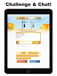 Hangman Multiplayer - Online Word Game 8.0.6 Screenshots 16