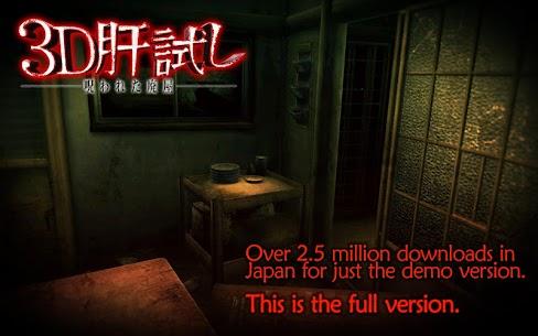 3D Kimodameshi Japanese Horror For Windows 7/8/10 Pc And Mac | Download & Setup 1