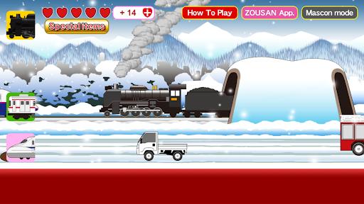 TrainClangClang  screenshots 2