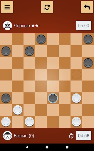 u0428u0430u0448u043au0438 apkpoly screenshots 12