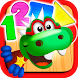 Dino Tim Full Version: Basic Math for kids - Androidアプリ