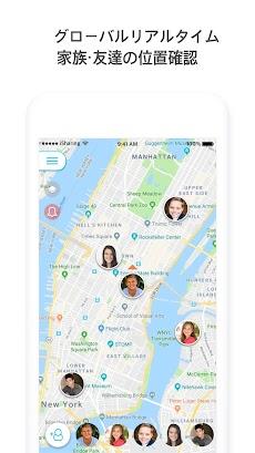 iシェアリング 位置情報 - GPS 携帯電話 追跡 アプリのおすすめ画像1