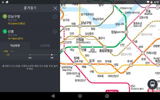 Subway Korea (Korea Subway route navigation) 6.7.2 Screenshots 18