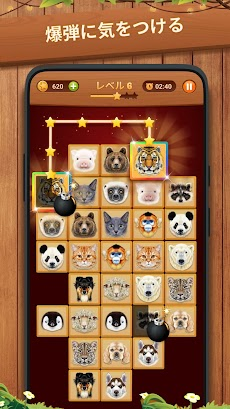 Onet Puzzle -メモリータイルマッチコネクトゲームのおすすめ画像5