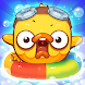Ducky Jumpy - Androidアプリ