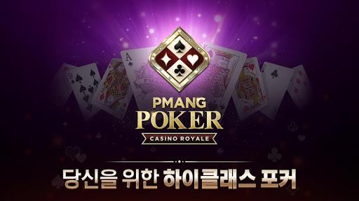 Pmang Poker : Casino Royal 69.0 screenshots 9