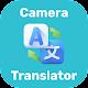 Camera Translator: Photo, Text