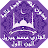 Download القران الكريم محمد جبريل بدون نت جودة عالية ج1|جنة APK for Windows
