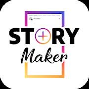 Story Maker - Story Art 2020