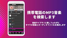 音楽・ポッドキャスト聴き放題アプリ無料♥MixerBox   MP3プレーヤーアプリダウンロードのおすすめ画像2