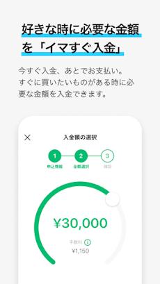 Kyash(キャッシュ)- チャージ式Visaカードのおすすめ画像4