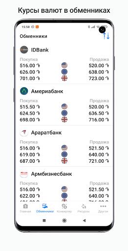xe bitcoin valutar)
