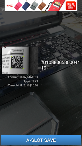Barcode Inventory Management modavailable screenshots 4