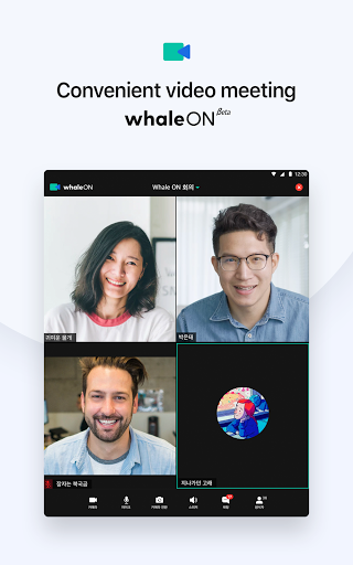 Naver Whale Browser  screenshots 10