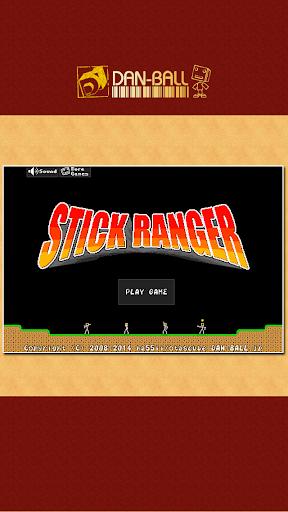 Stick Ranger 2.0.0 screenshots 5
