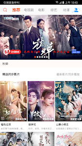 華人影視-影視大全、電影電視劇日美韓劇、追劇看戲必備、中文影視劇場、 2.4.0620