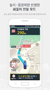 Atlan3D Navigation: Korea navigator 5