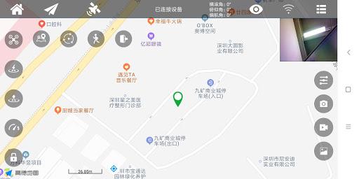 UAV GPS screenshots 3